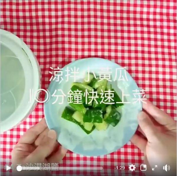 A.Ta料理教室 ◣涼拌輕脆小黃瓜∣夏日必備開胃菜 10分鐘就能上菜