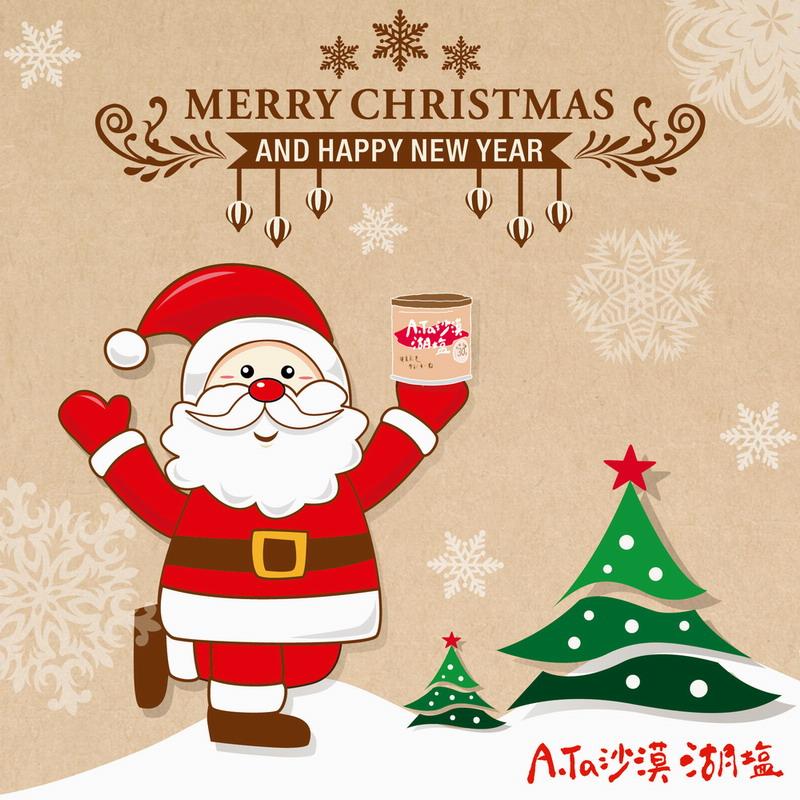 聖誕快樂 ♥ Merry Christmas!