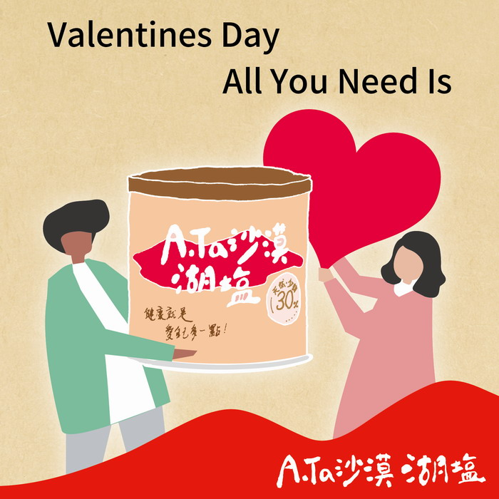 Valentines Day, All You Need Is ♥