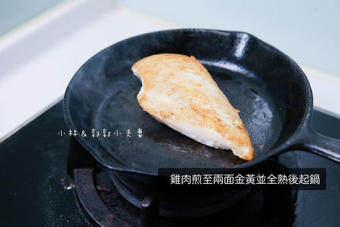 小林郭郭-鹽漬雞肉優格蘋果三明治-5